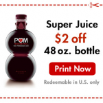 printable POM coupon