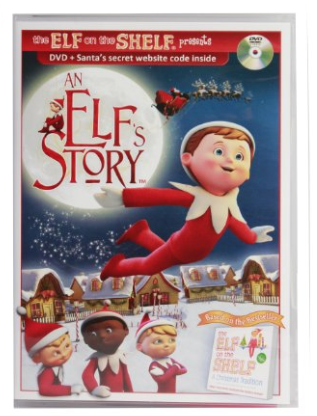An Elf's Story DVD