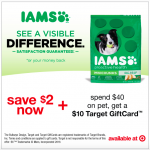 Save on IAMS Dog Food