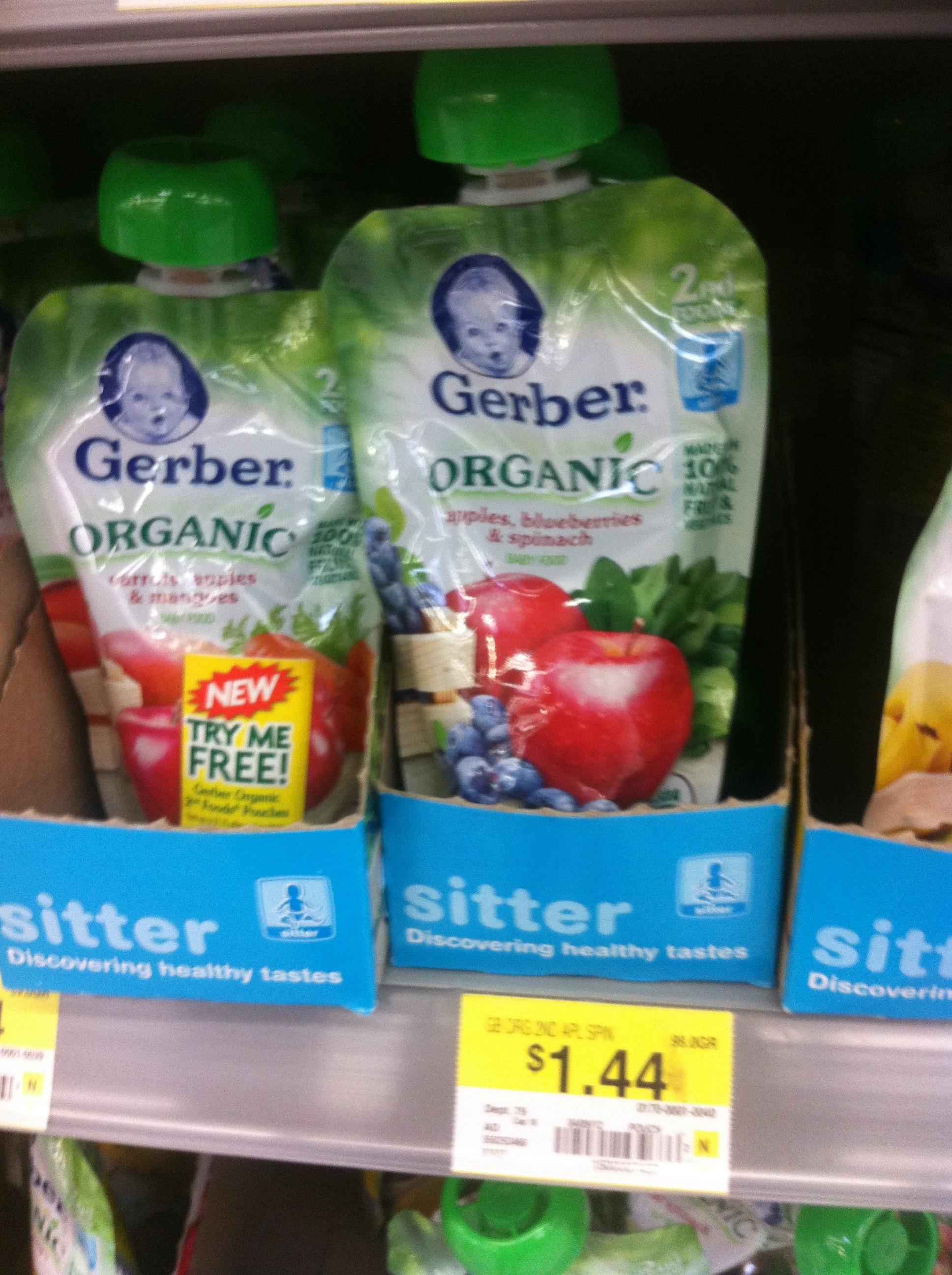 Gerber organic coupons