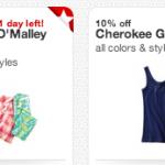 Target Cartwheel: Save Money with the Cartwheel Barcode